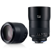 ZEISS Milvus 1.4/85 for Nikon DSLR Cameras (F-mount) product photo