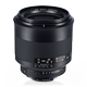 ZEISS Milvus 1.4/50 for Canon or Nikon SLR Cameras product photo frontv2 XS