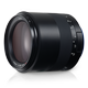 ZEISS Milvus 1.4/85 for Canon or Nikon SLR Cameras product photo frontv3 XS