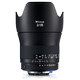 ZEISS Milvus 2/35 for Nikon DSLR Cameras (F-mount) product photo frontv1 XS