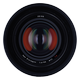 ZEISS Otus 1.4/55 for Nikon DSLR Cameras (F-mount) product photo frontv5 XS