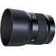 ZEISS Touit 1.8/32 for Sony or Fujifilm Mirrorless APS-C Cameras product photo frontv5 XS