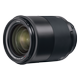 ZEISS Milvus 1.4/35 for Nikon DSLR Cameras (F-mount) product photo frontv2 XS